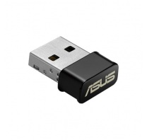 ASUS USB-AC53 Nano - Wireless AC1200 Dual-band USB client